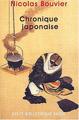 Chronique Japonaise de N