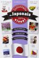 Dictionnaire de Japonais 100 Visuel de Collectif