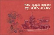 Petite Epopée Nippone de P