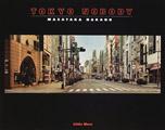 Tokyo Nobody de M