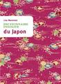 Dictionnaire Insolite du Japon de L.Maronese